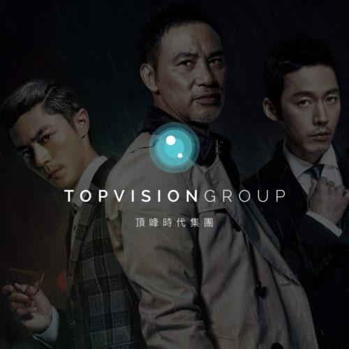 China Top Vision