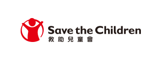 e-commerce hong kong logo Save The Children