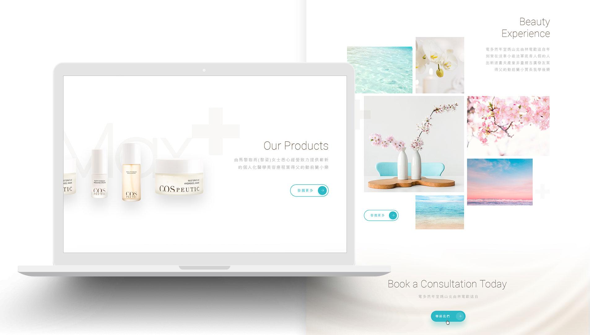 web design hong kong CosMax slideshow 01