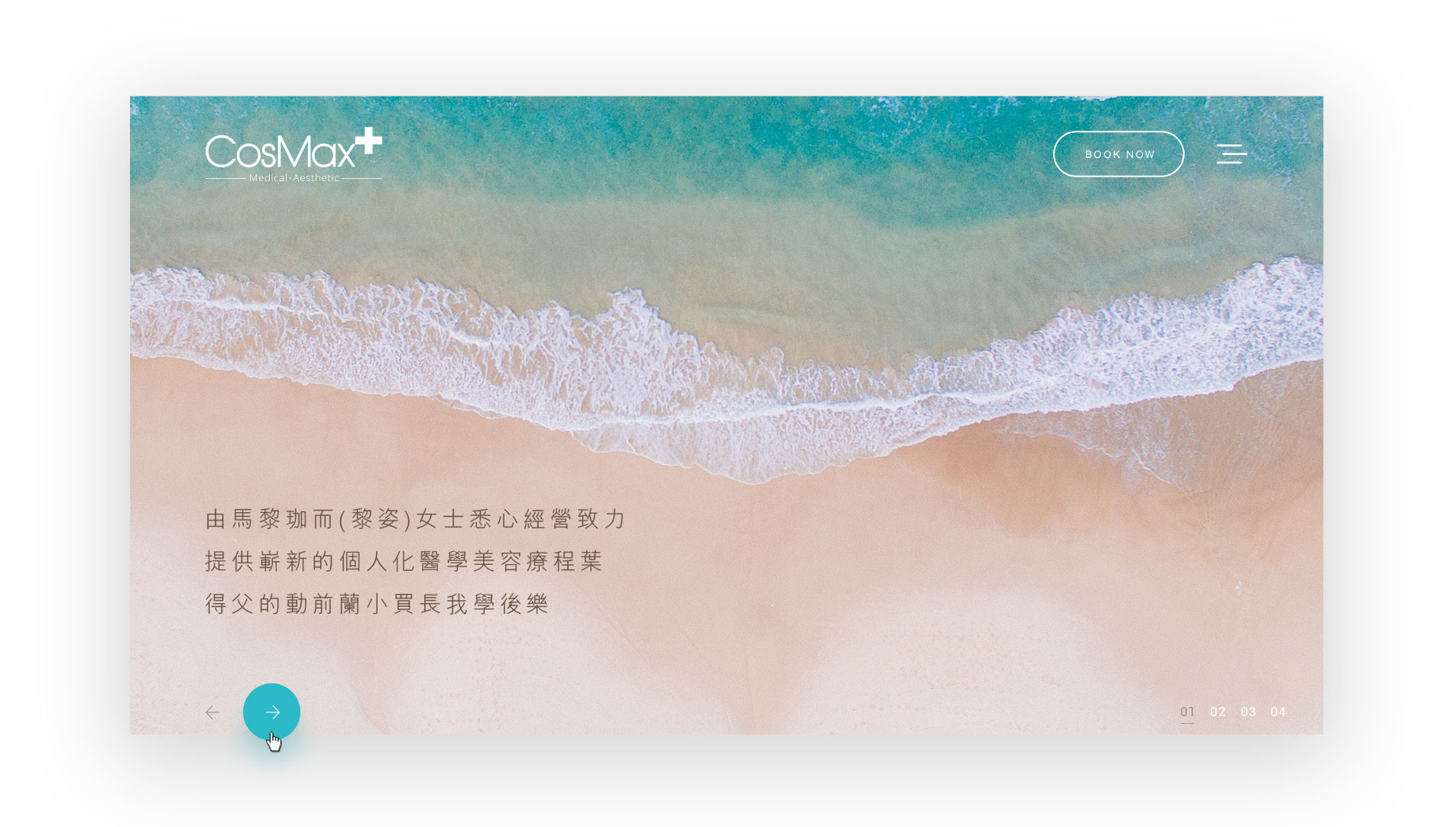 CosMax Web Design - Advertising Agency WECREATE