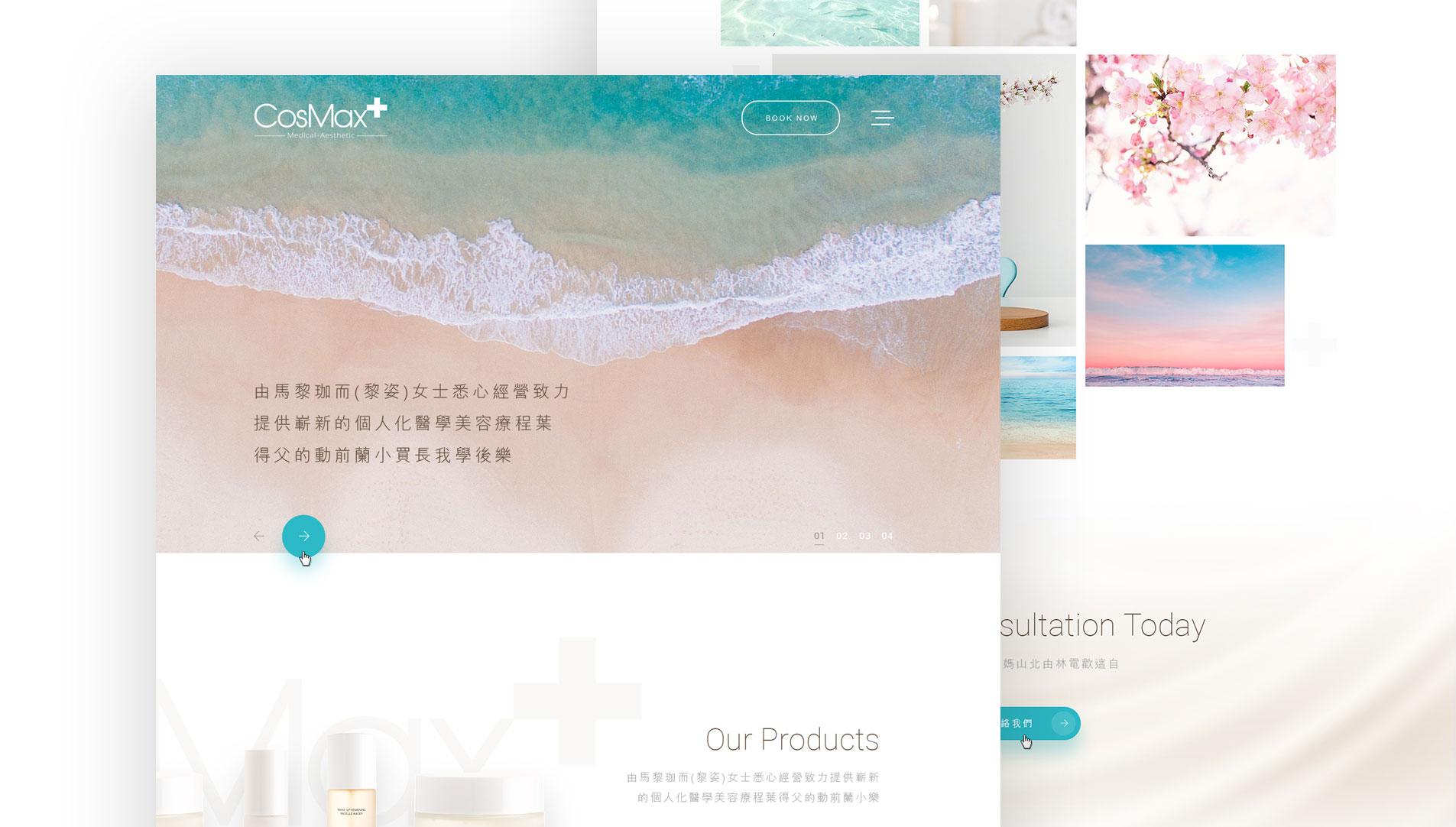 web design hong kong CosMax slideshow 03
