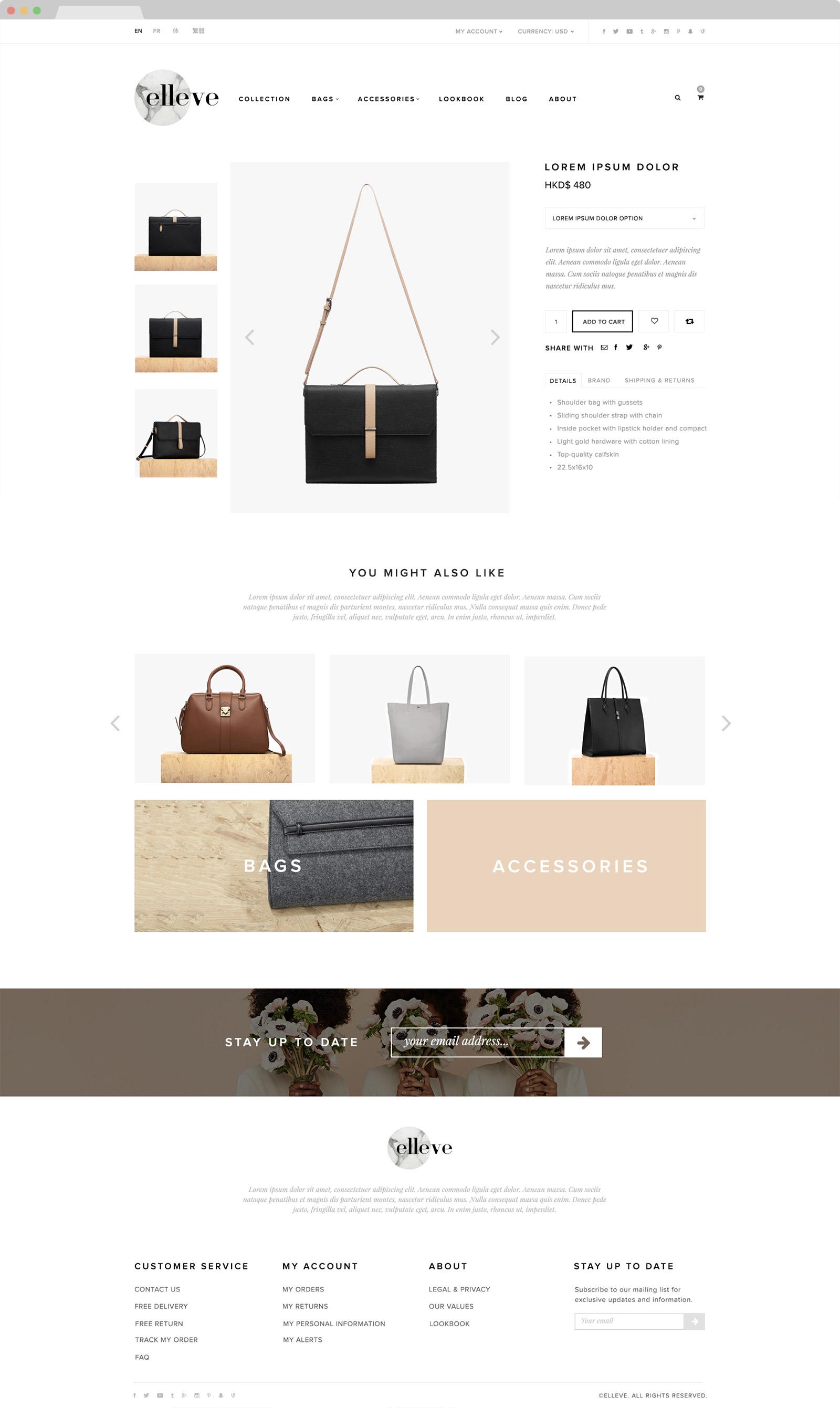 web design hk elleme 01
