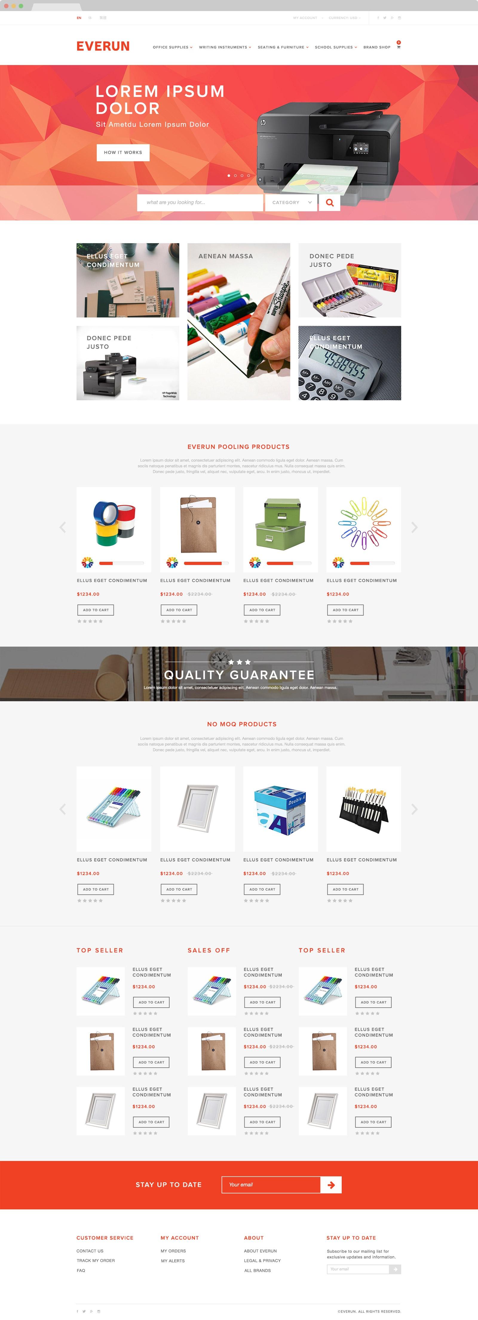 web design hk everun 00