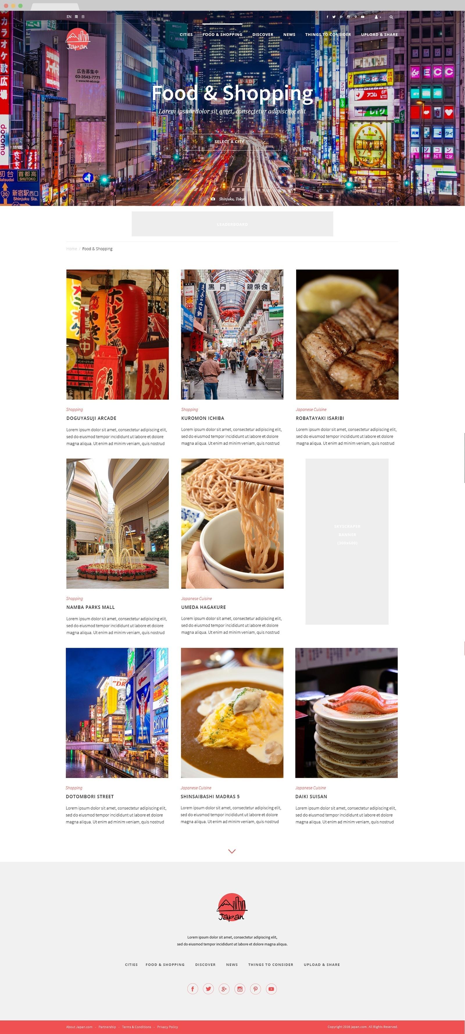 web design hk japan 05